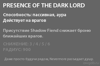 Presence of the Dark Lord