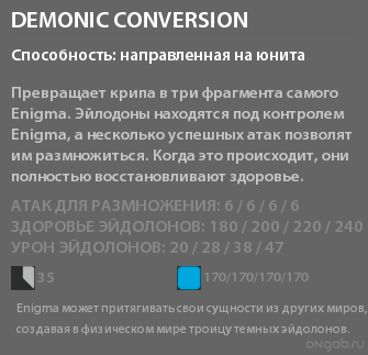 Demonic Conversion